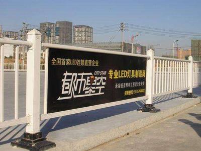 道路广告护栏