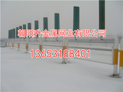 朝阳升护栏276.jpg
